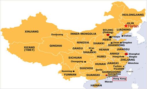 Ranking harbin engineering university china gumiabroncs Image collections